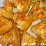 Куриные крылышки в соусе