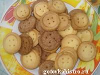 Оригинальное печенье