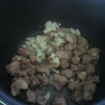 Рисовая каша с мясом в мультиварке2